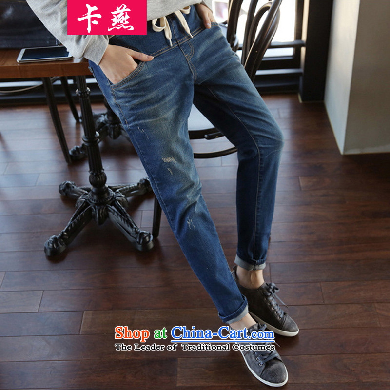 Card Code women's King Yin-fat mm castor trousers video thin Harun trousers Pant to increase the burden of elasticated waist   200 jeans 6138, money-water blue聽5XL
