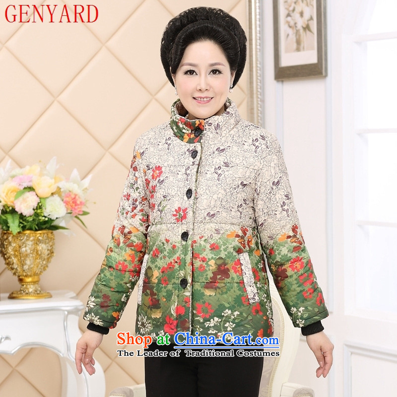 Genyard autumn and winter in the new large older women older persons 茫镁貌芒 mother replacing stamp collar cotton coat聽3XL Green Jacket
