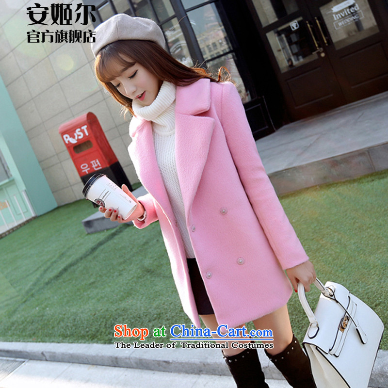 Ahn Hee's 2015 autumn and winter new Korean version of a cocoon-Sau San pink coat female pink gross?燤