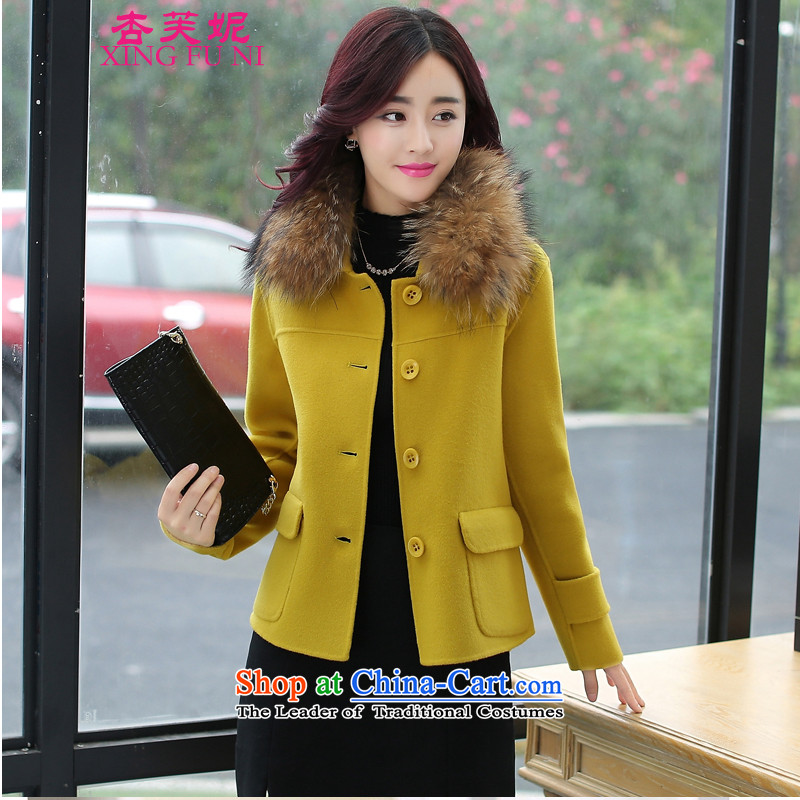 All Daphne 2015 Fall_Winter Collections new Korean women's gross so Sau San Jacket coat shirt short of the amount for a wool coat D. Yellow聽L