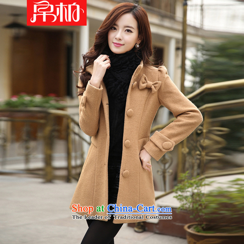 8Pak 2015 autumn and winter new Korean wool coat with cashmere?? The children who are in the women's long hair and color jacket? XL