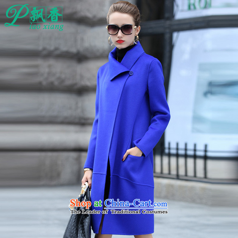 The Scent of England wind stylish 2015 loose coat V1651 gross? sapphire blue?S