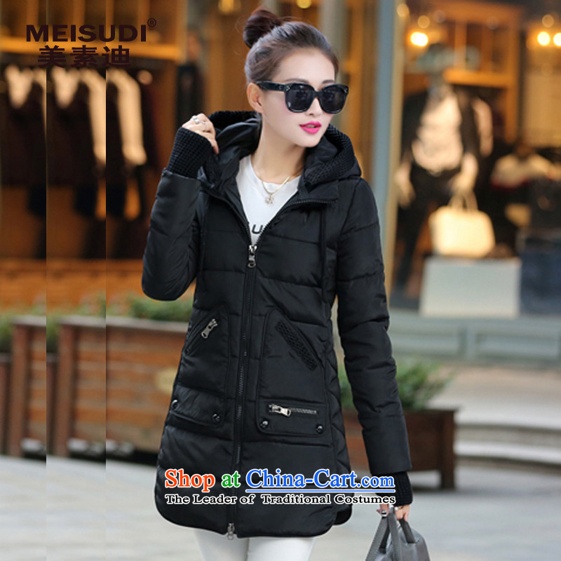 2015 Autumn and Winter Korea MEISUDI version of large numbers of ladies thick and long warm and stylish with cap thin cotton jacket Sau San Graphics Black�L Downcoat