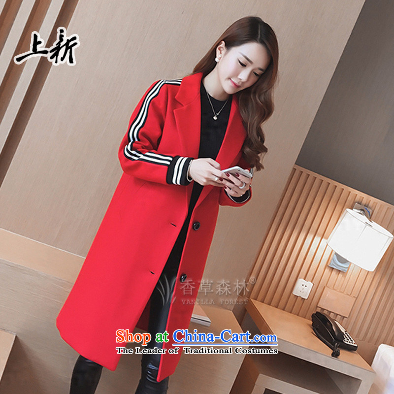On the new 2015 autumn and winter Ms. new stylish coat streaks gross? stitching temperament in urban long long-sleeved gown collar coats HM-5881? red燣