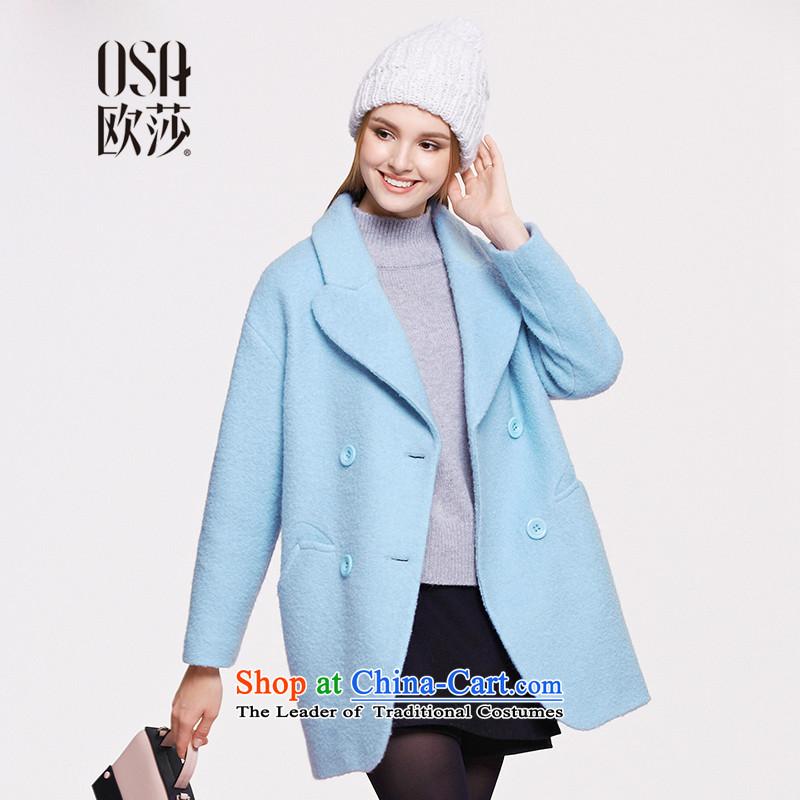 The OSA EURO 2015 Winter New Windsor female elegant cocoon-? a jacket coat SD506006 female Blue燤