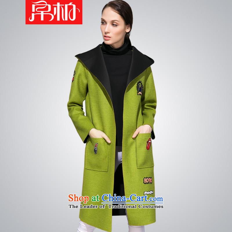 8Pak 2015 winter new gross girls jacket? Long wild stylish graphics thin cap a wool coat fruit green聽XL