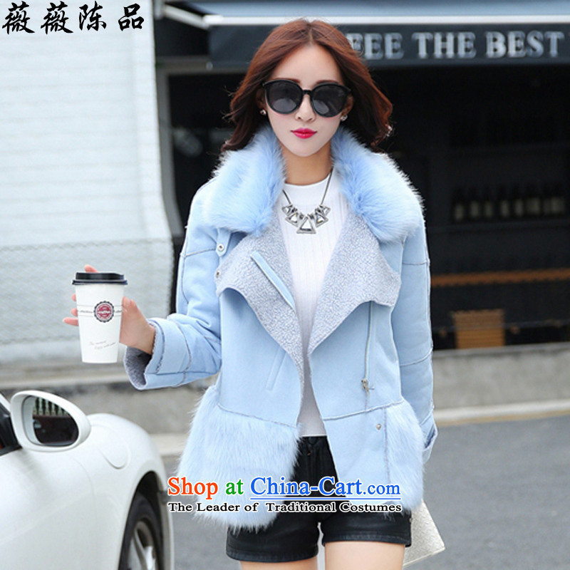 Weiwei Chen No. 2015 winter clothing new Korean version thin hair collar short of the amount so thick fur coat coats women 9802 Cream燲L