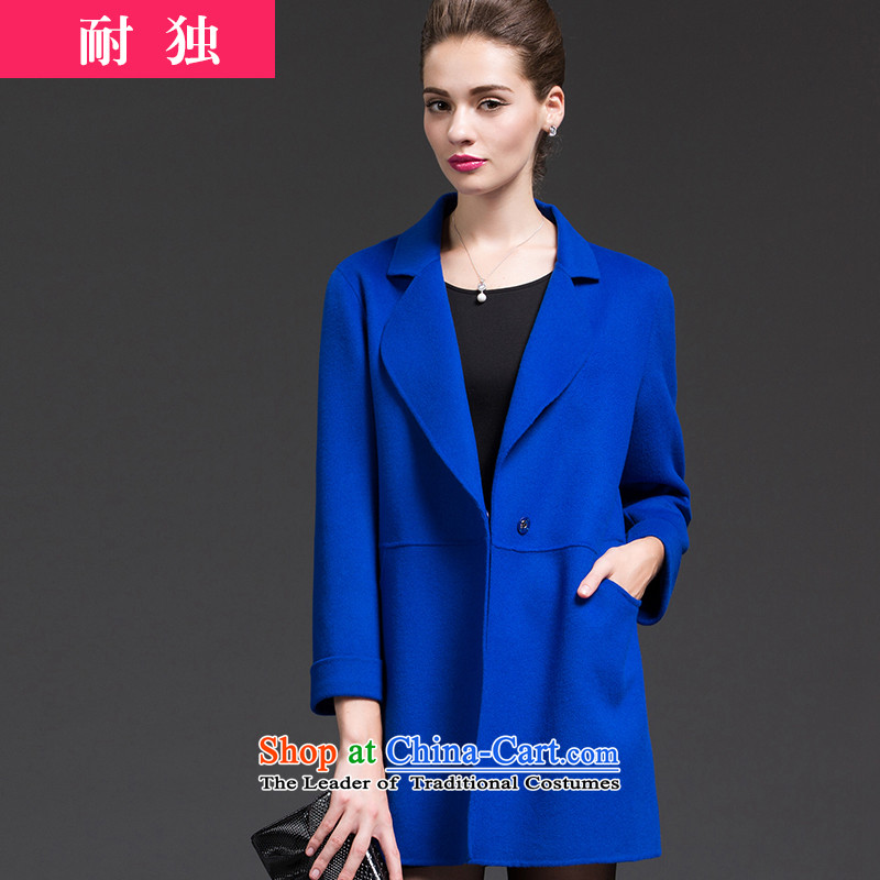 Resistant to CIS 2015 autumn and winter new Korean fashion wool coat cashmere sweater in this long large Sau San-sided flannel a wool coat bright blue M