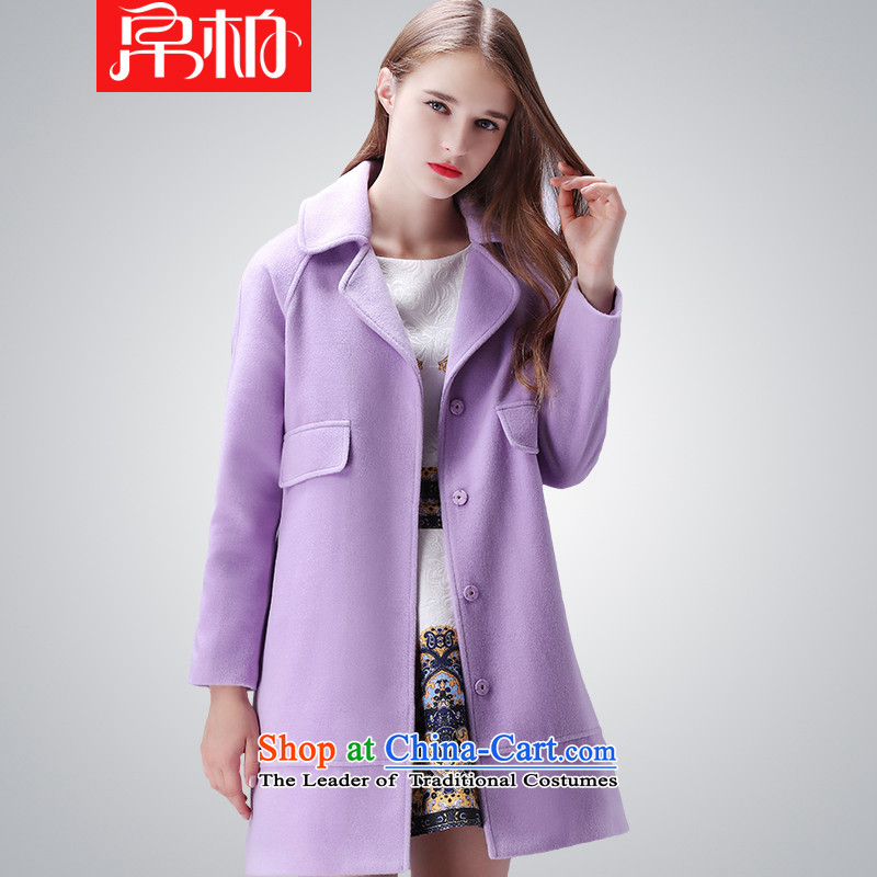 8Pak 2015 autumn and winter coats Korean version of a suit for direct barrel. Long loose hair?? shirts Western female jacket, purple,燣
