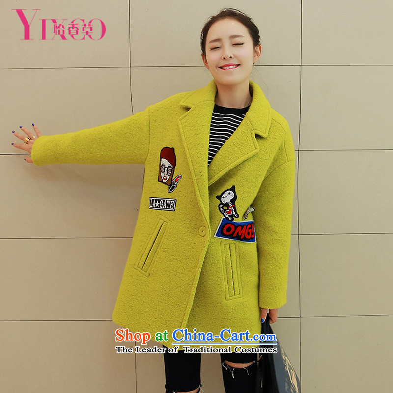 Selina Chow herbs female 2015 winter clothing new large Korean version in the medium to long term, Sau San loose video thin a wool coat han bum stamp trend Couture fashion thick hair? jacket aged Yellow M