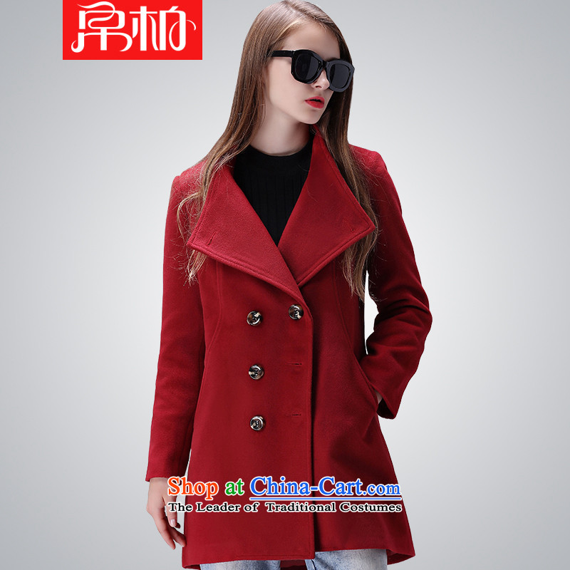 8Pak聽2015 Autumn new for women Korean citizenry in Sau San video thin long long-sleeved jacket is pure color gross chestnut horses聽M