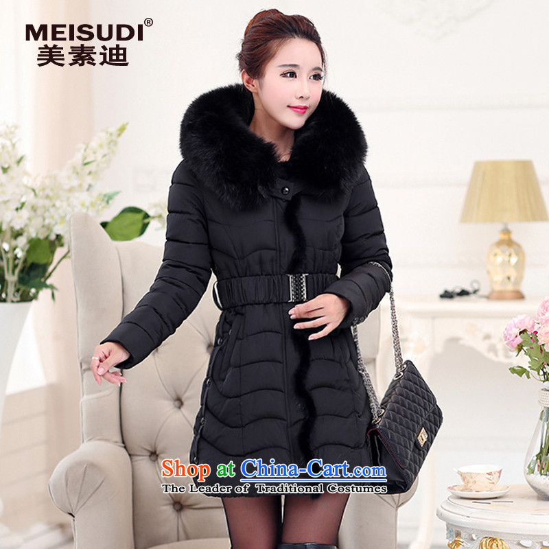 2015 winter clothing Korea MEISUDI version of large numbers of ladies to intensify the thick warm Foutune of video in mm thick long thin gross downcoat black�L Collar
