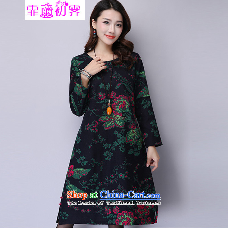 The beginning of the rain. Arpina ji� 2015 winter new Korean version of large numbers of female add lint-free cotton linen stamp long-sleeved thick dresses�8燿ark blue燲XL爎ecommendations around 922.747 appears at paragraphs 145-155