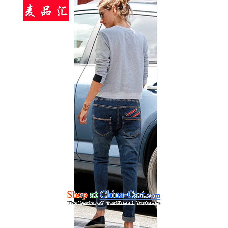 Mr Hui 2015 new product lines for autumn and winter to increase women's code mm200 thick elastic waist catty Harun video thin jeans 61396139 wash 5XL blue