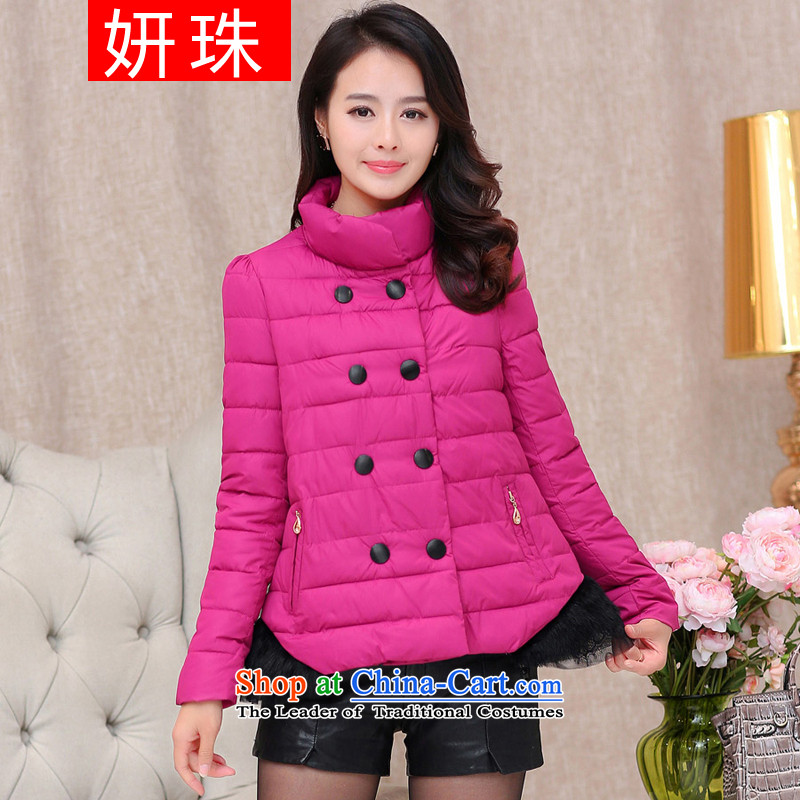 Yeon-ju Chiu replacing to increase women's code 200 catties thick sister thick cotton clothing large mm coat cotton coat thick girls' Graphics thin, pink聽4XL