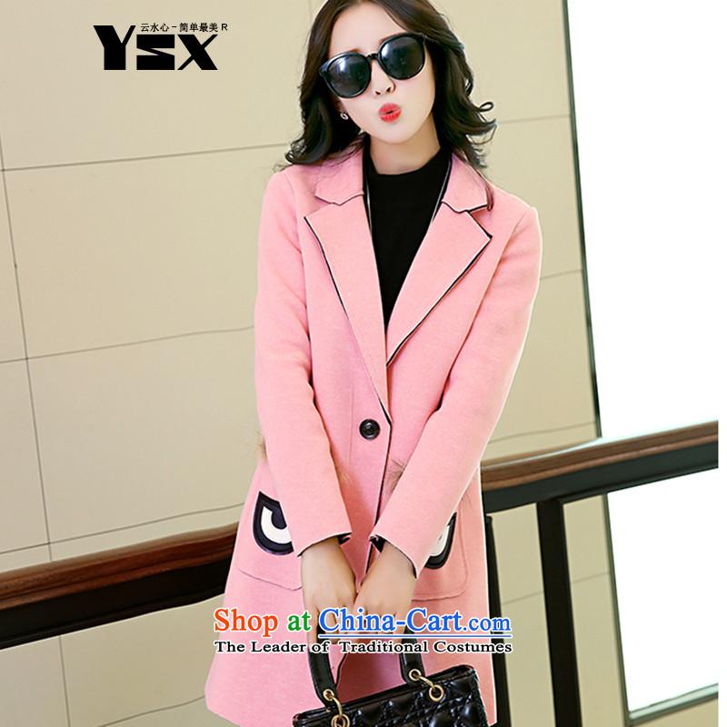 Evian heart trendy eye lashes gross a wool coat girl in long jacket, pinkM