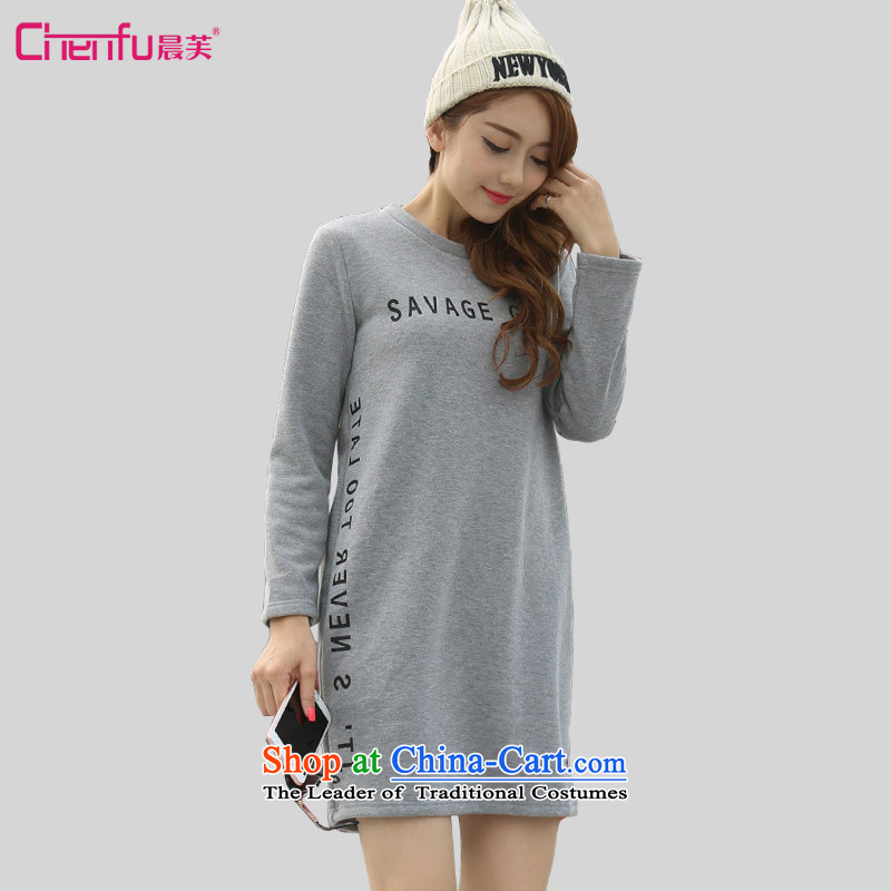Morning to 2015 autumn and winter large female new Korean relaxd. Long wild stamp lint-free thick sweater letters round-neck collar stylish long-sleeved gray skirt�L_ recommendations 180-200 catties_