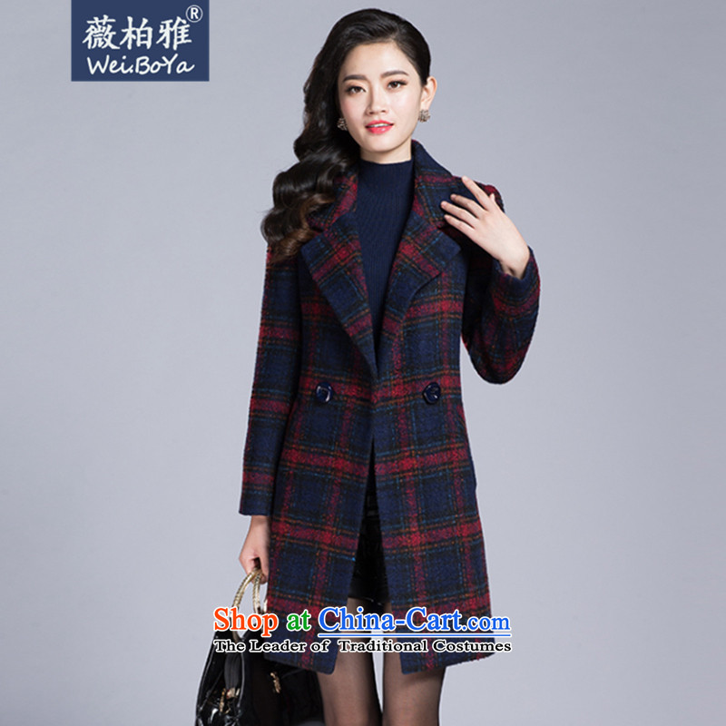 Ms Audrey EU Bai Ya�15 autumn and winter new gross? coats that long temperament grid long-sleeved jacket is elegant gross female 8029_ Red Grid�L