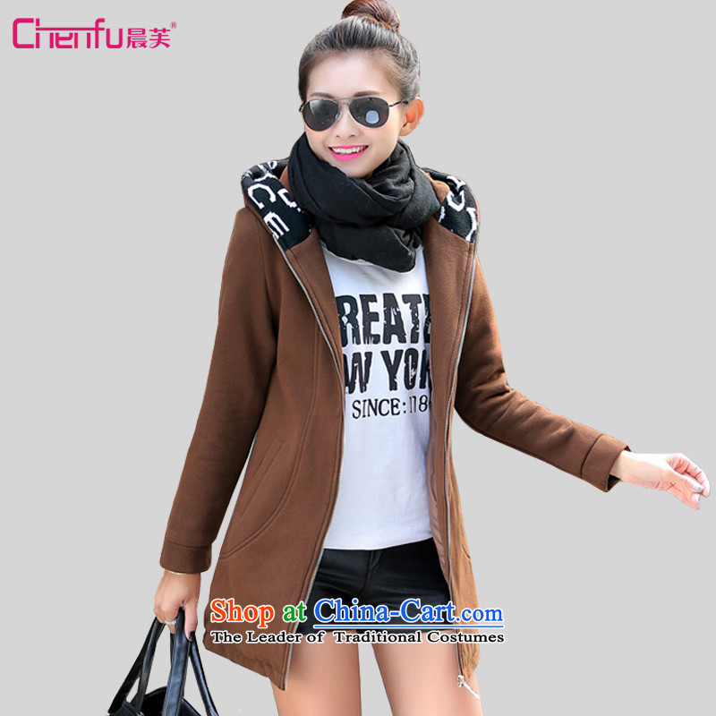 Morning to 2015 winter new larger female knocked color stitching thick coat thick MM adjustable hood sweater Sau San video thin hoodie brownXLrecommendations 120-130 catty