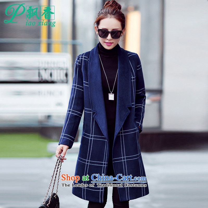 The scent of the new Europe and the 2015 autumn atmosphere suits for gross V1654 jacket? Navy燣