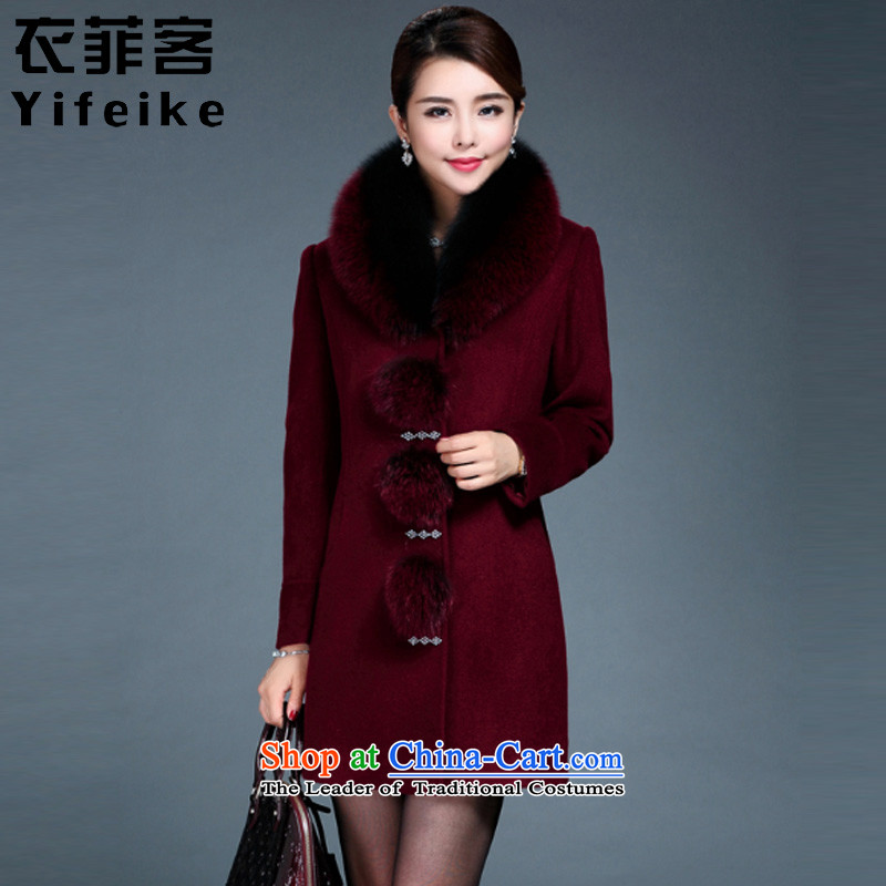 Yi Fei guest 2015 autumn and winter new gross cashmere overcoat jacket? large middle-aged fox gross for BOURDEAUX XXL
