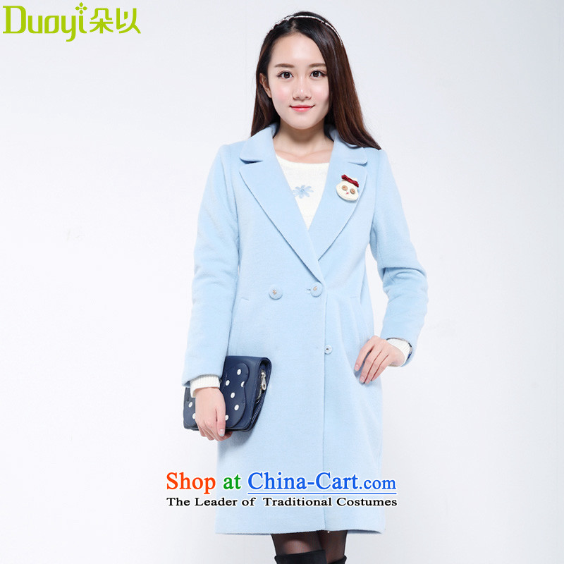 Flower to 2015 winter clothing new Korean version for long, thin suit coats female gross 30VD74003 jacket? light blue燤