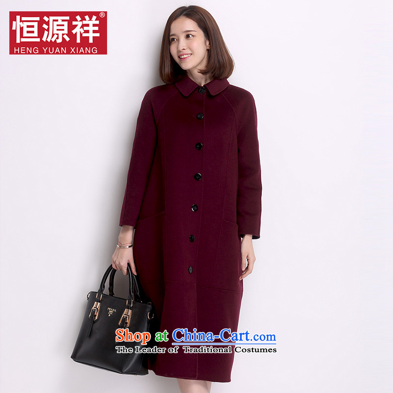 Hengyuan Cheung woolen coat female gross jacket coat? Long autumn and winter Korean party for double-sided flannel coats female aubergine M?