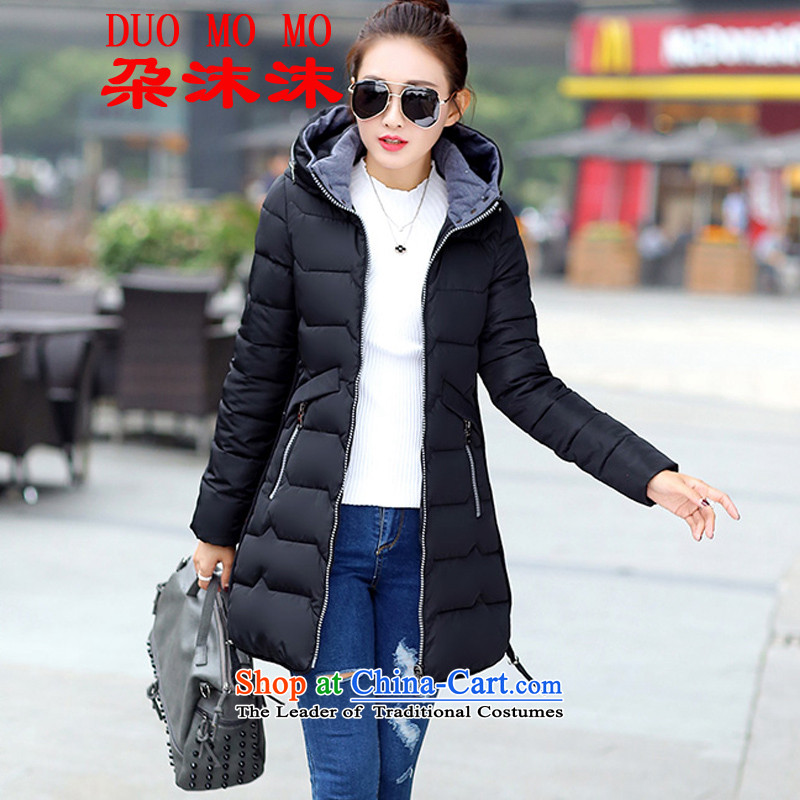 Spray gel?2015 Winter 朶 new to increase the number of women in down long thick cotton 200 catties thick MM video thin cap Sau San cotton coat black jacket?4XL