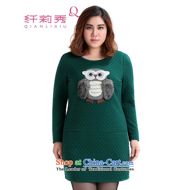 The former Yugoslavia Li Sau 2015 Fall_Winter Collections new larger female round-neck collar stereo owl tile thick MM straight skirt�32燛merald燲L