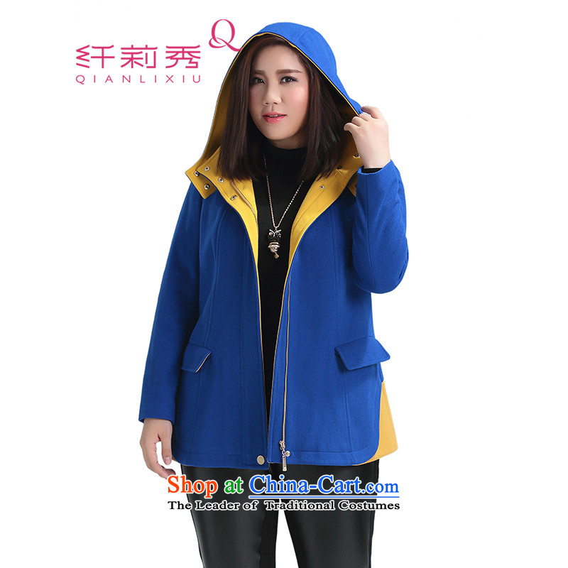 The former Yugoslavia Li Sau 2015 Fall_Winter Collections new larger female high-collar knocked color series cap in the Spell Checker gross coats jacket 1296 color? 5XL Ho
