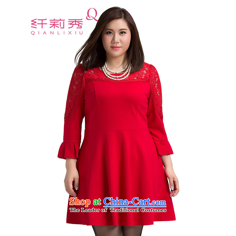 The former Yugoslavia Li Sau 2015 Fall/Winter Collections new larger female round-neck collar lace stitching wild billowy flounces horn cuff dresses3XL 1236 Red