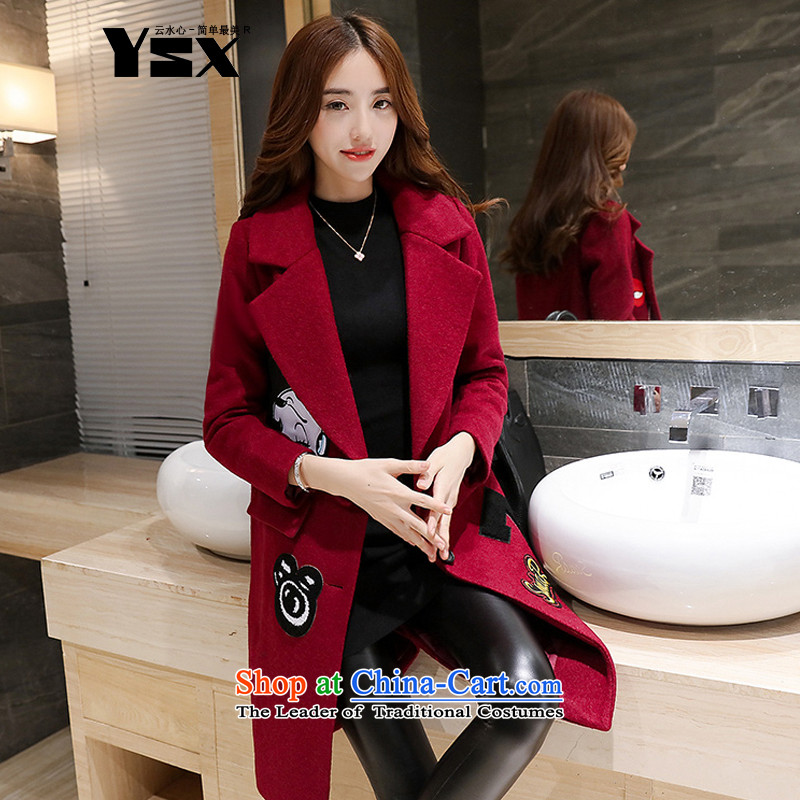 The hearts of the Evian long Stylish coat gross? coats redL