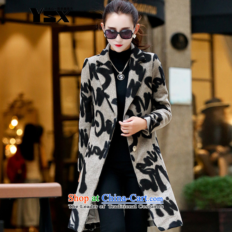 The Korean version of evian heart in the thin long a wool coat-燲L