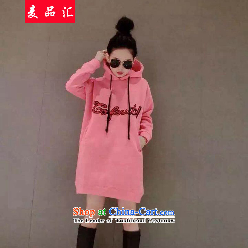 Mr Hui聽added to the burden of the 200 women's code hypertrophy mm2015 thick autumn new shirts in the sister of thick sweater dresses pink聽5XL 392