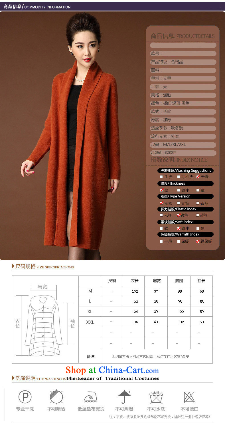 1543#2015 autumn and winter coats of new products in the new women's long sleeve sweater thick knitting cardigan Tangerine OrangeL picture, prices, brand platters! The elections are supplied in the national character of distribution, so action, buy now enjoy more preferential! As soon as possible.