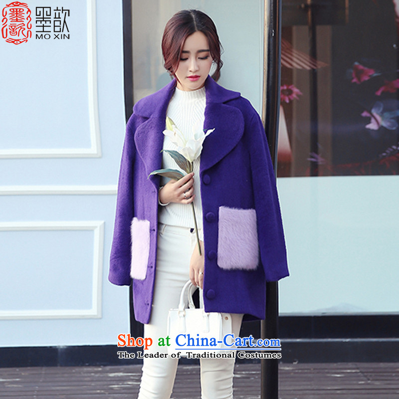 Ink 姝� wool a wool coat women 2015 autumn and winter new Korean long dolls in Sau San for stitching rabbit hair colors are knocked jacket coat female SZ47 PURPLE聽M