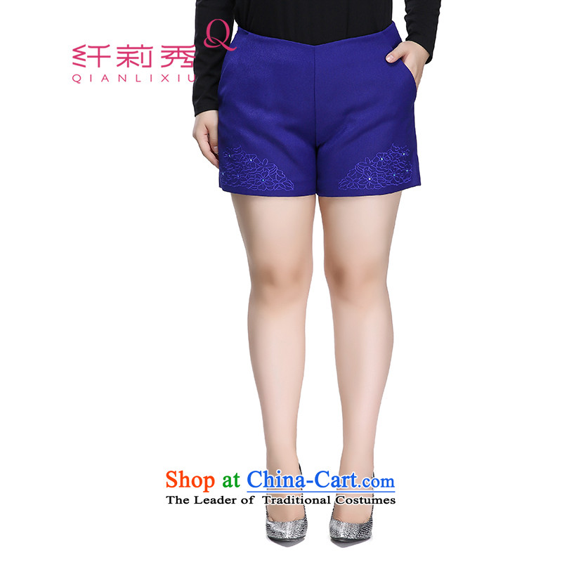 The former Yugoslavia Li Sau 2015 autumn large new boxed women in simplicity waist embroidery ironing drill to intensify shorts thick MM pants 1326 Navy Blue聽40