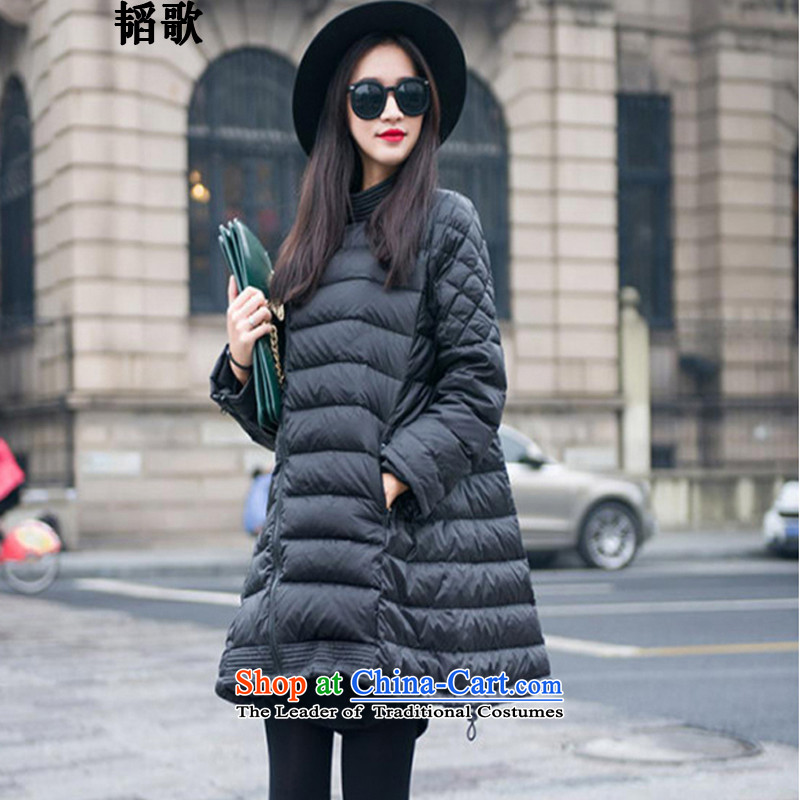 The first economy by 2015 XL Europe declared larger women in long version a thick warm video thin solid color cotton coat?7109_ black?5XL jacket around 922.747 180-200