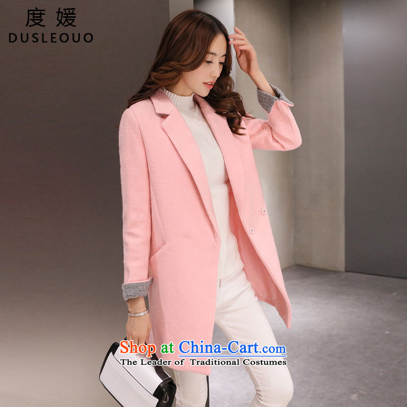 Barbie Xu 2015 autumn and winter times new Korean Sau San? In gross long small wind-jacket Heung-girl pink XL