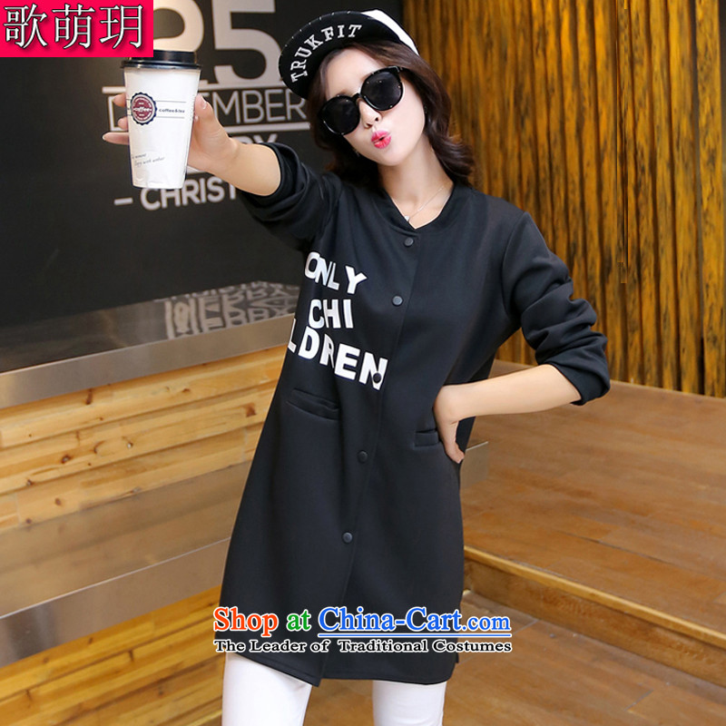 Song Of Yue XL 2015 autumn and winter the new Europe and the large number of ladies thick MM stamp Sau San Cardigan Wind Jacket Y1609 black 4XL(160_180 catty)