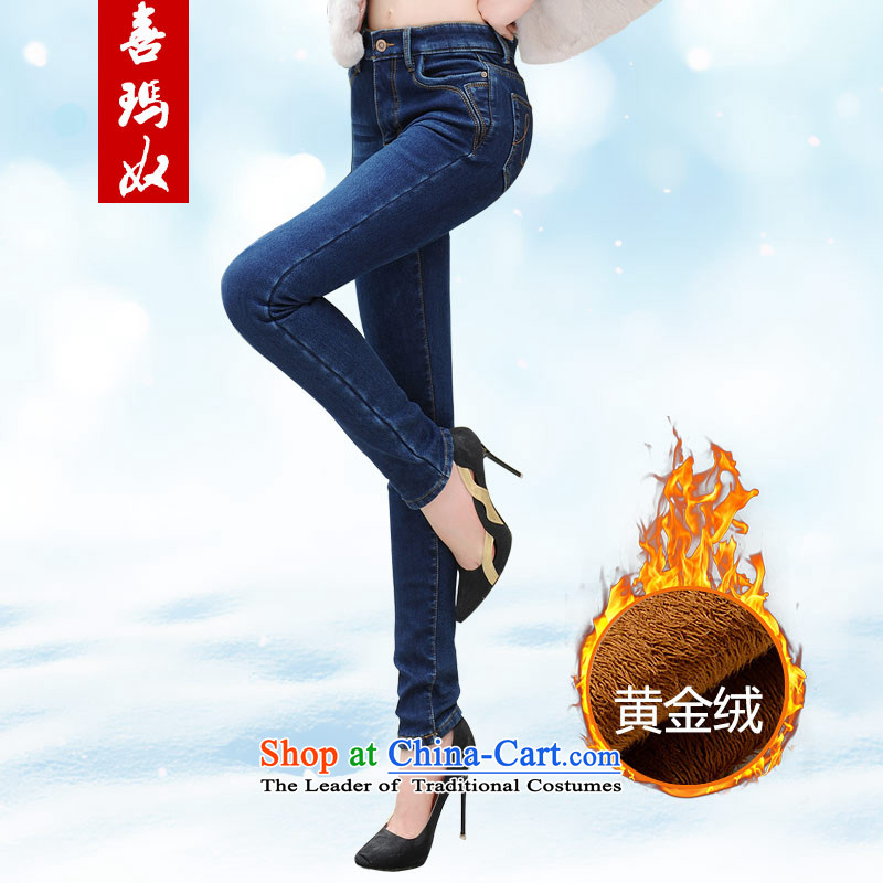 Hei Princess large arsenal of ladies jeans high elastic waist add lint-free cleaning thick mm video castor thin large trousers M66189 female blue� Code