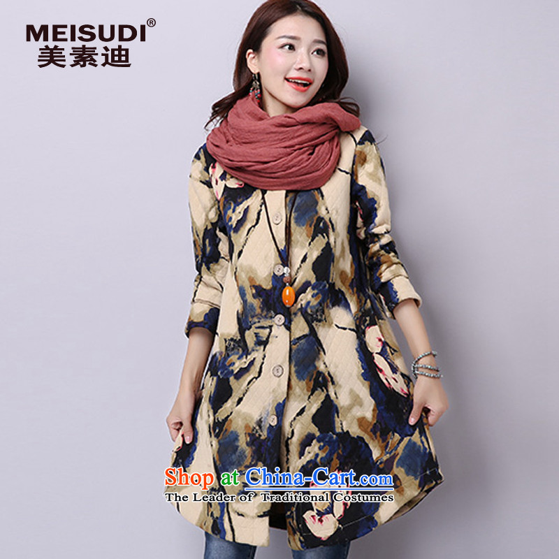2015 Autumn and Winter Korea MEISUDI version of large numbers of ladies arts stamp loose video clip cotton waffle thin in the warm jacket coat long blue燤