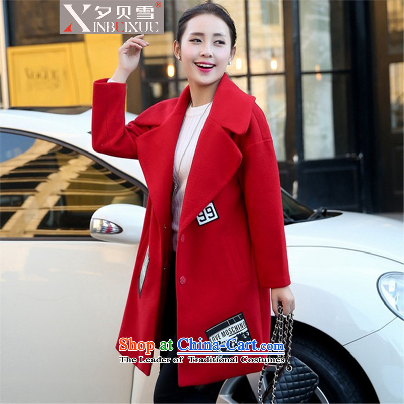 Overnight snow 2015 new era of autumn and winter Sau San Korean girl in gross? jacket long stylish shoulder wool coat female thick red?燤