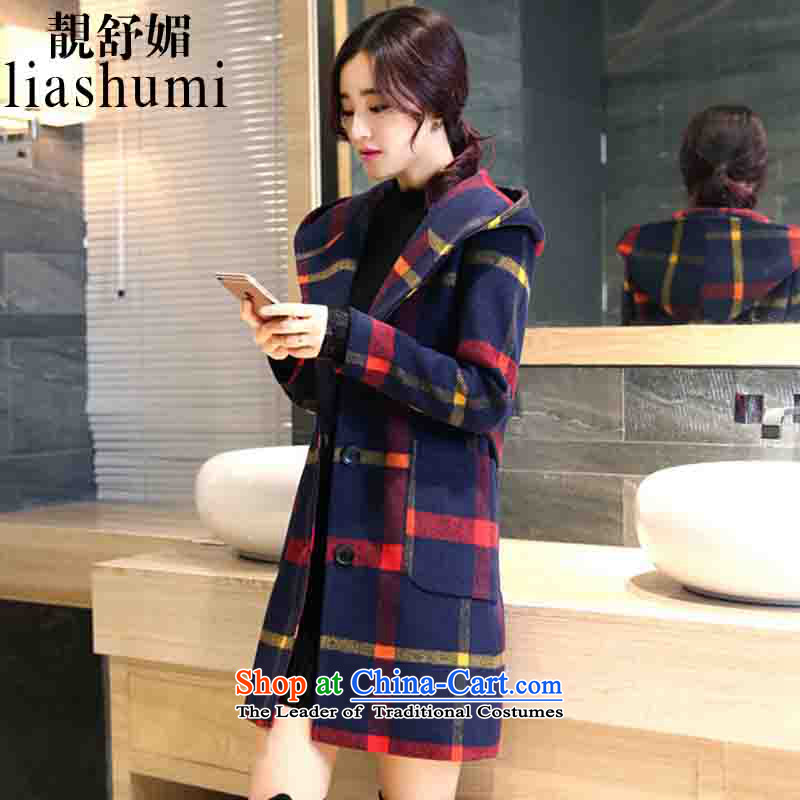 Shu Mei 2015 talks autumn and winter new products to the British Women s College wind jacket compartments in gross? long cap a gross? 0343 female red and yellow coats of  L
