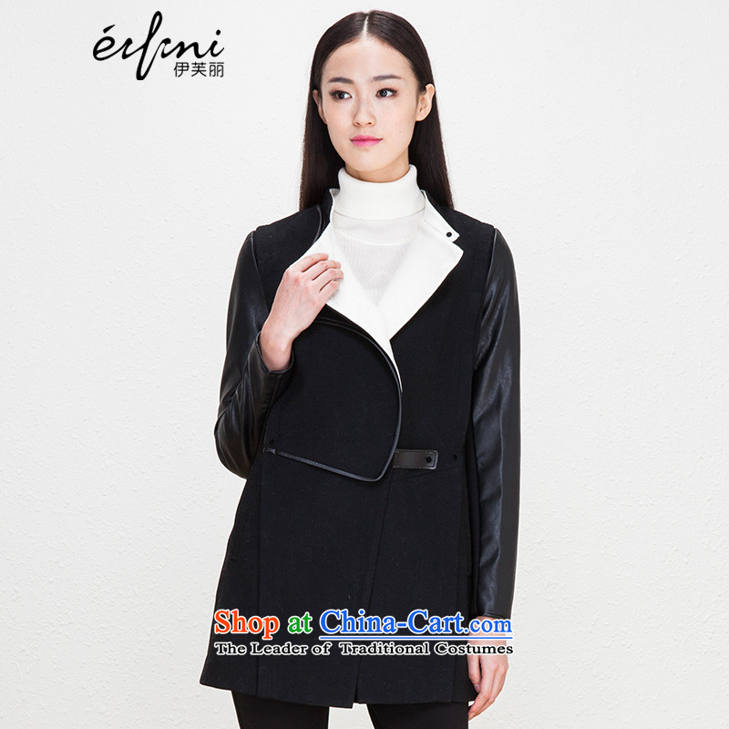The elections as soon as possible of the Shang Xin Li 2015 winter clothing new Korean version of large roll collar in long coats_?? jacket coat female gross 6481237007 Black燬