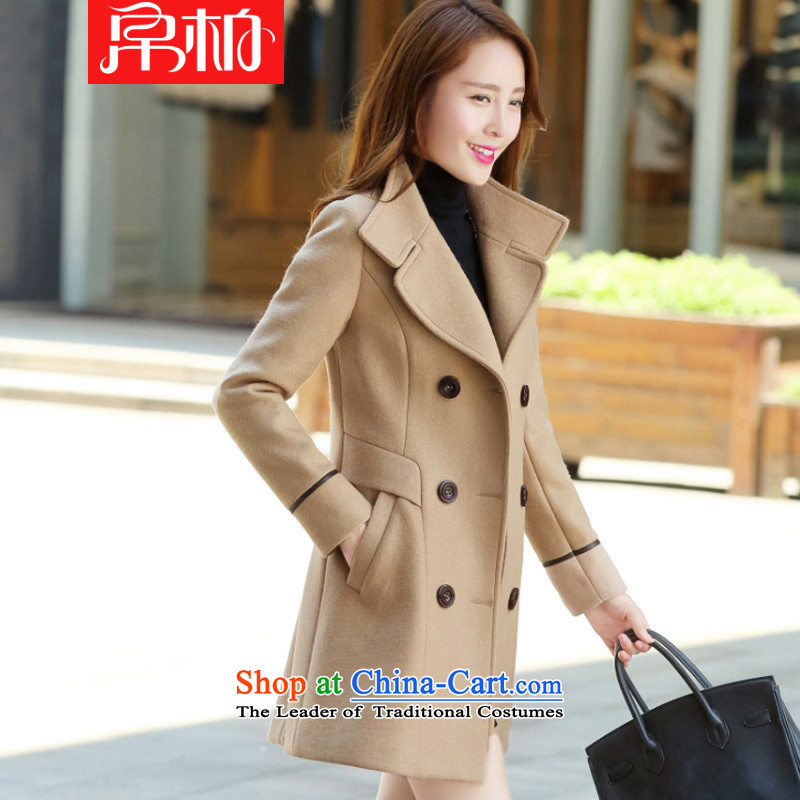 8Pak 2015 winter clothing New Women Korean fashion thick hair girl in the jacket? Long Sau San video thin double-wool coat?-燤
