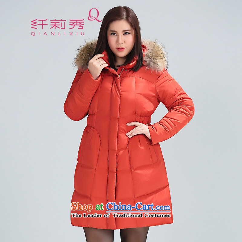 The former Yugoslavia Li Sau 2015 autumn large new boxed women's gross receipts waist VIDEO IN MM THIN Thick Long down jacket female 4-7827-0695 orange�L