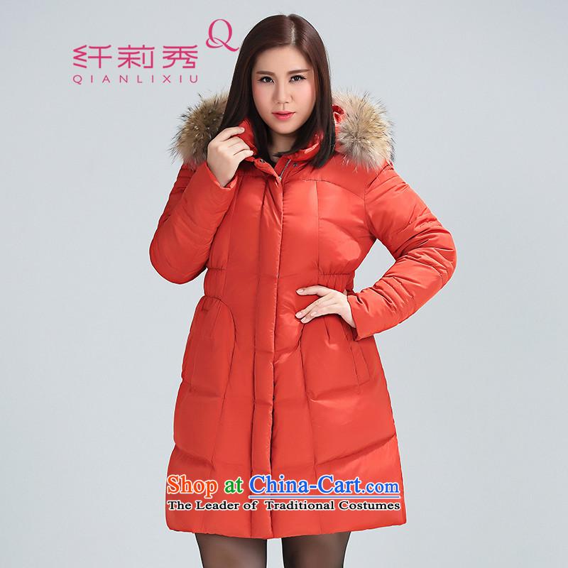 The former Yugoslavia Li Sau 2015 autumn large new boxed women's gross receipts waist VIDEO IN MM THIN Thick Long down jacket female 4-7827-0695 orange4XL