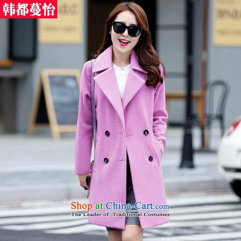 Korea has announced爊ew 2015 Selina Chow female Korean girls coat? long suit for gross and trendy jacket coat? 5913 Secondary toner purple燣
