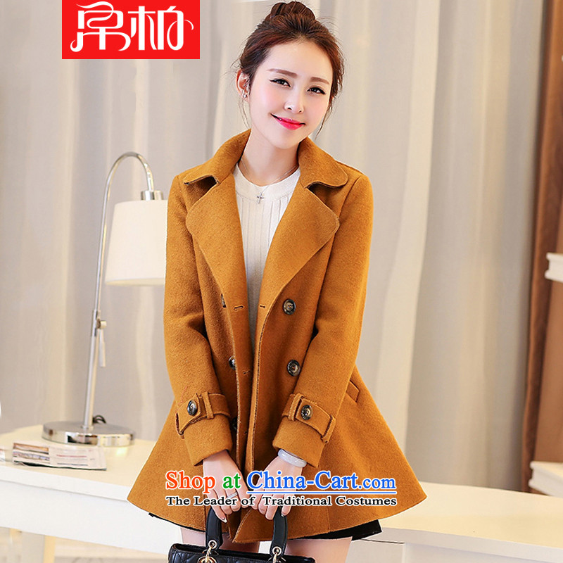 8Pak 2015 gross female autumn and winter coats? new women's large in long-sleeved cloak long thick a female Korean Jacket coat and color lapel S